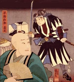 samurai-n-monk