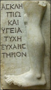 Greek votive relief from a healing sanctuary, circa AD 100-200, from Mílos, British Museum