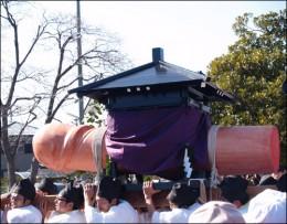 Sacred phallus, Shinto Honen-Sai Fertility Festival