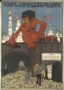 Figure 4: Leon Trotsky