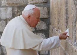 Pope-John-Paul-II-WailingWall