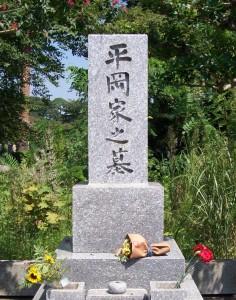 Grave_of_Yukio_Mishima