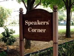 speakerscorner