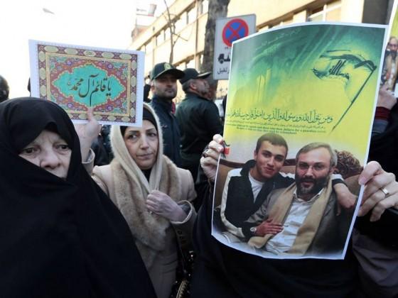 Anti-French protest in Iran