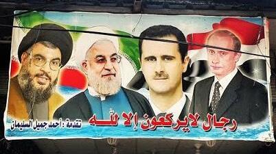 Rouhani-Putin-Assad-Nasrallah-