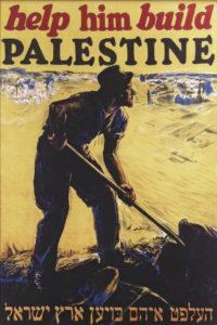 ZionistPoster