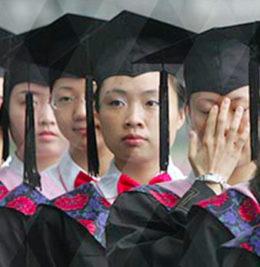 China-Social-Media-Universities2