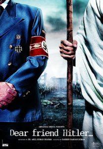 dear_friend_hitler_film_poster