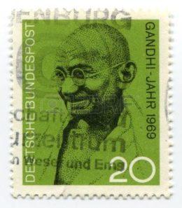 gandhistamp