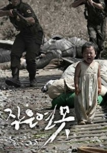 """If the US State Department had a Special Envoy to Monitor and Combat Anti-Americanism rather than wasting resources on the existing similar position to combat """"Anti-Semitism"""" they might be more aware of Metapolitical changes in Korea regarding Americans. 작은 연못 A Little Pond (2009) is a movie that fictionalizes and exaggerates incidents where civilians were killed by Americans during the early days of the Korean War. Essentially, other than some of the American characters are a bit more fleshed out it is not much different than Hollywood's """"Dirty Jap"""" propaganda movies of the 1940s. Many of the top actors in Korea volunteered to make this movie."""